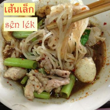 Free thai language resources 1 eating noodles pdf audio free thai language resources 1 eating noodles pdf audio learn thai with kruu wee a thai language teacher forumfinder Choice Image